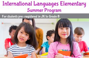 International Languages Elementary Summer Program banner and link to Summer ILE program page