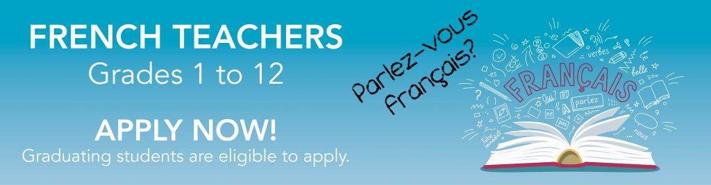 French teacher recruitment banner